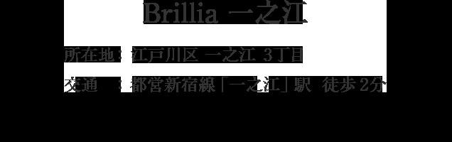 東京都江戸川区一之江3丁目・「一之江」駅 徒歩2分