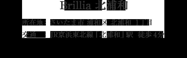 埼玉県さいたま市浦和区北浦和1丁目・「北浦和」駅 徒歩4分