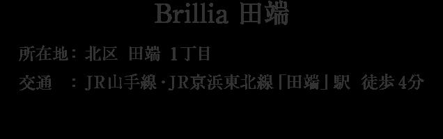 東京都北区田端1丁目・「田端」駅 徒歩4分