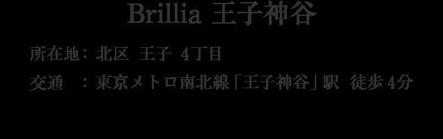 東京都北区王子4丁目・「王子神谷」駅 徒歩4分