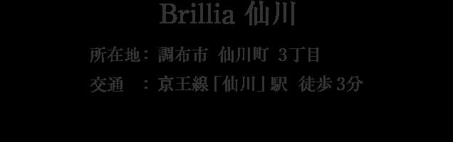 東京都調布市仙川町3丁目・「仙川」駅 徒歩3分