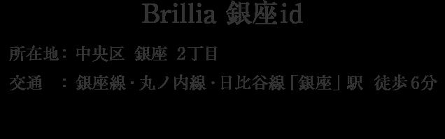 東京都中央区銀座2丁目・「東銀座」駅 徒歩2分