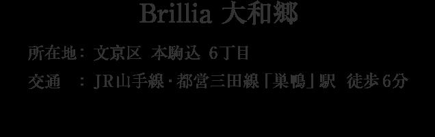 東京都文京区本駒込6丁目・「巣鴨」駅 徒歩6分