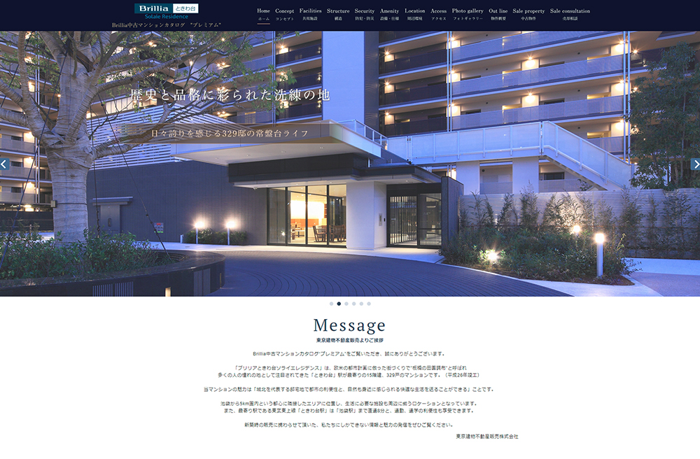 Brillia ときわ台 Solaie Residence