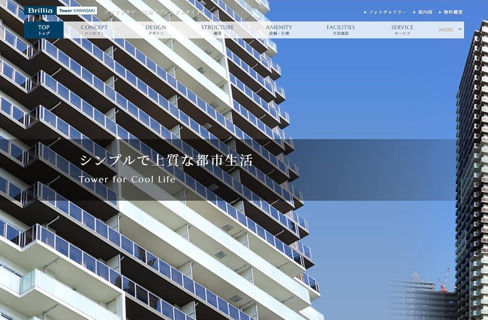 Brillia Tower KAWASAKI